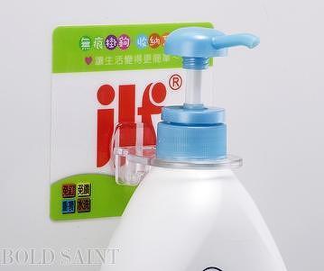 Eco-friendly damage-free self-stick shower caddy