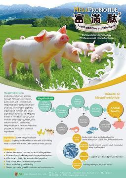 Megaprobiotide