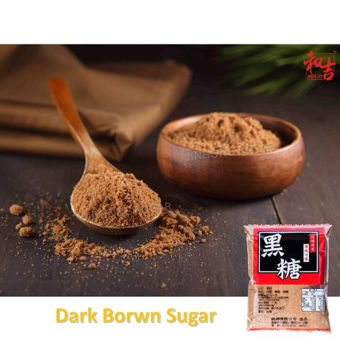 Taiwan Dark Brown Sugar