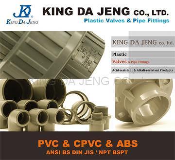 PVC Pipe Fittings  sc 1 st  KING DA JENG CO. LTD. & Pvc Pipe Fitting Pvc Pipe Fitting Manufacturer u0026 Wholesale - King ...