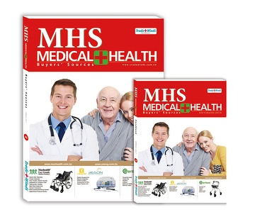 medical equipment directory