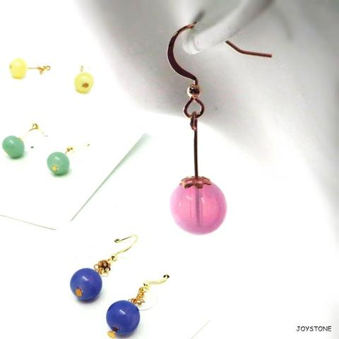 Silver Short Dangle Diffuser Candy Earrings