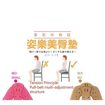 [copy]Adjustable seat cushion