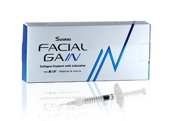 Injectable Dermal and Wrinkle Reducing Collagen Fillers