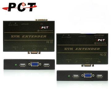 USB VGA KVM Console Extender, 150 M