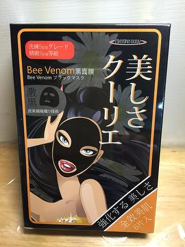 Bee Venom Black Facial Mask