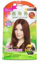 NO PPD 3D Bubble Hair Color (12pcs pack)