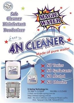 4N Cleaner
