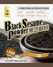Black Sesame Powder