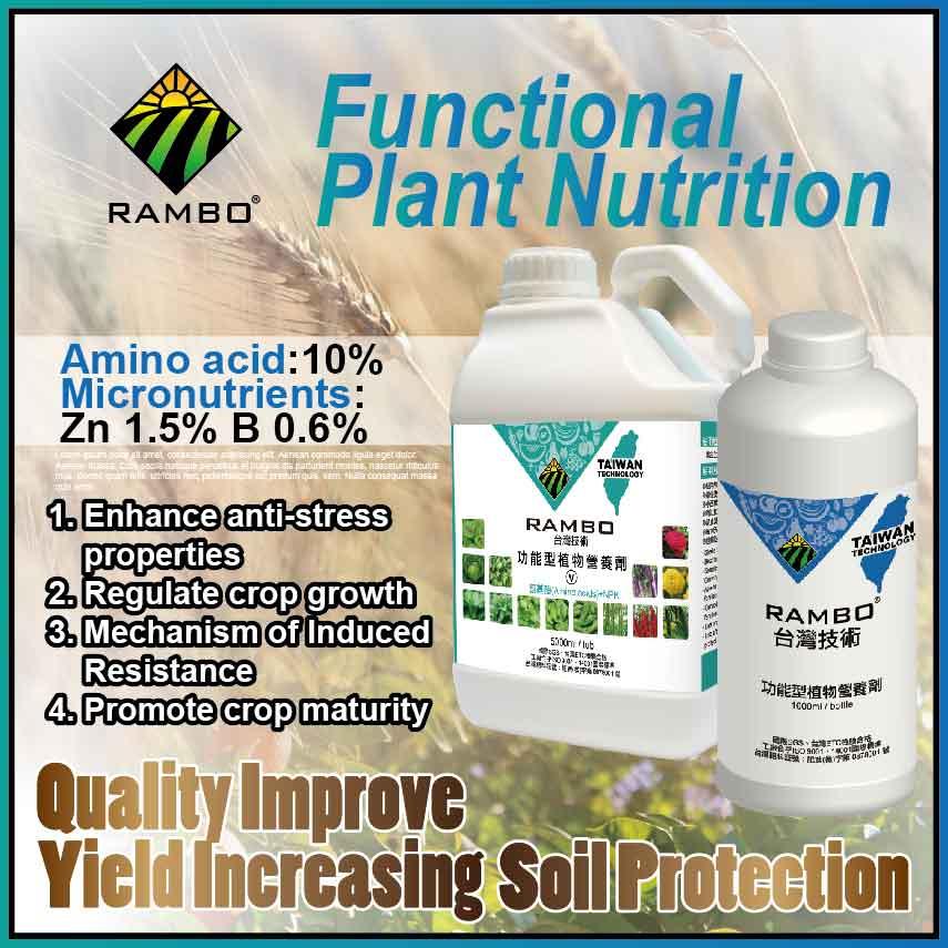 RAMBO Functional plant nutrition amino acids