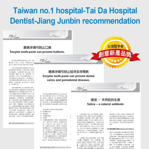 Tai Dai Hospital Dentist recommendation