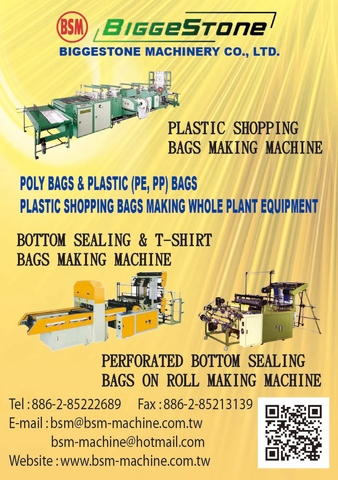 SOFT LOOP HANDLE, PATCH HANDLE, DIE CUT HANDLE, POLY DRAW HANDLE BAGS MAKING MACHINE