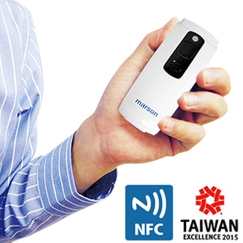 Taiwan MR10A7 Mobile NFC Reader | Taiwantrade