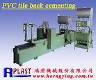 PVC tile back cementing machine