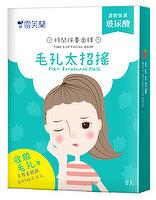 CELLINA Time's up Mask - When Pores Are Drama Queen!