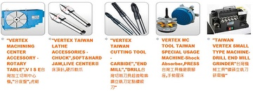 Taiwan Automatic Feeding Equipment,Machine Vise,Parts, Components