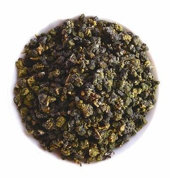 Ali Shan Milk Tea