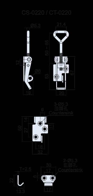 CS-0220