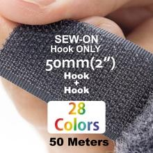 "50mm(2"") Width 25 Pair Meters Sew-On Hook ONLY"