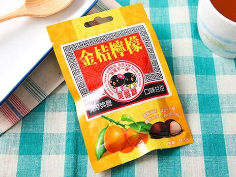 Taiwan Kumquat Lemon Soft Candy   Taiwantrade