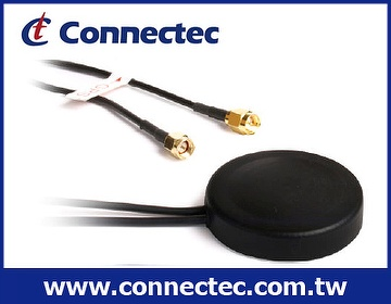 Car GPS GSM Combo antenna