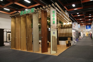 EVER GREEN TIMBER EXHIBITION