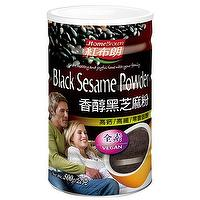 HOME BROWN Black Sesame Powder