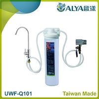 Taiwan 1 stage water filter for home use, under sink system