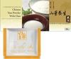 Chinese Yam Powder With O...