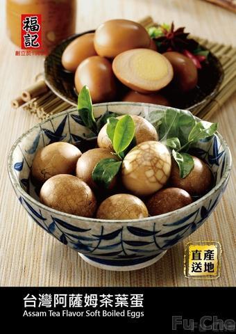 Hot & Chili Assam Tea Flavor Boiled Chicken Eggs