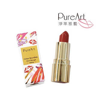 PureArt Colour Boundless Mini Rouge