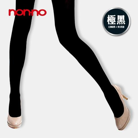 tights black spandex footed