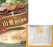 Instant-high Quality Chinese Yam soup