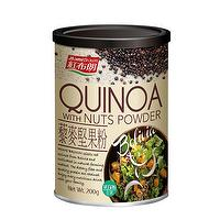 HOME BROWN Quinoa with Nuts Powder