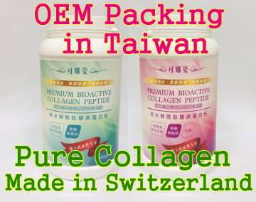 Pure Collagen Peptide Powder OEM packing