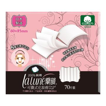 Lalune Tearable Cotton Pad 70pcs (Plus type)