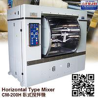 Horizontal Mixer (Chanmag Bakery Machine)