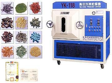 Taiwan JAMMS BONBER Vacuum Freeze - Drying Equipment