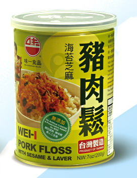 pork floss manufacturer(taiwan)