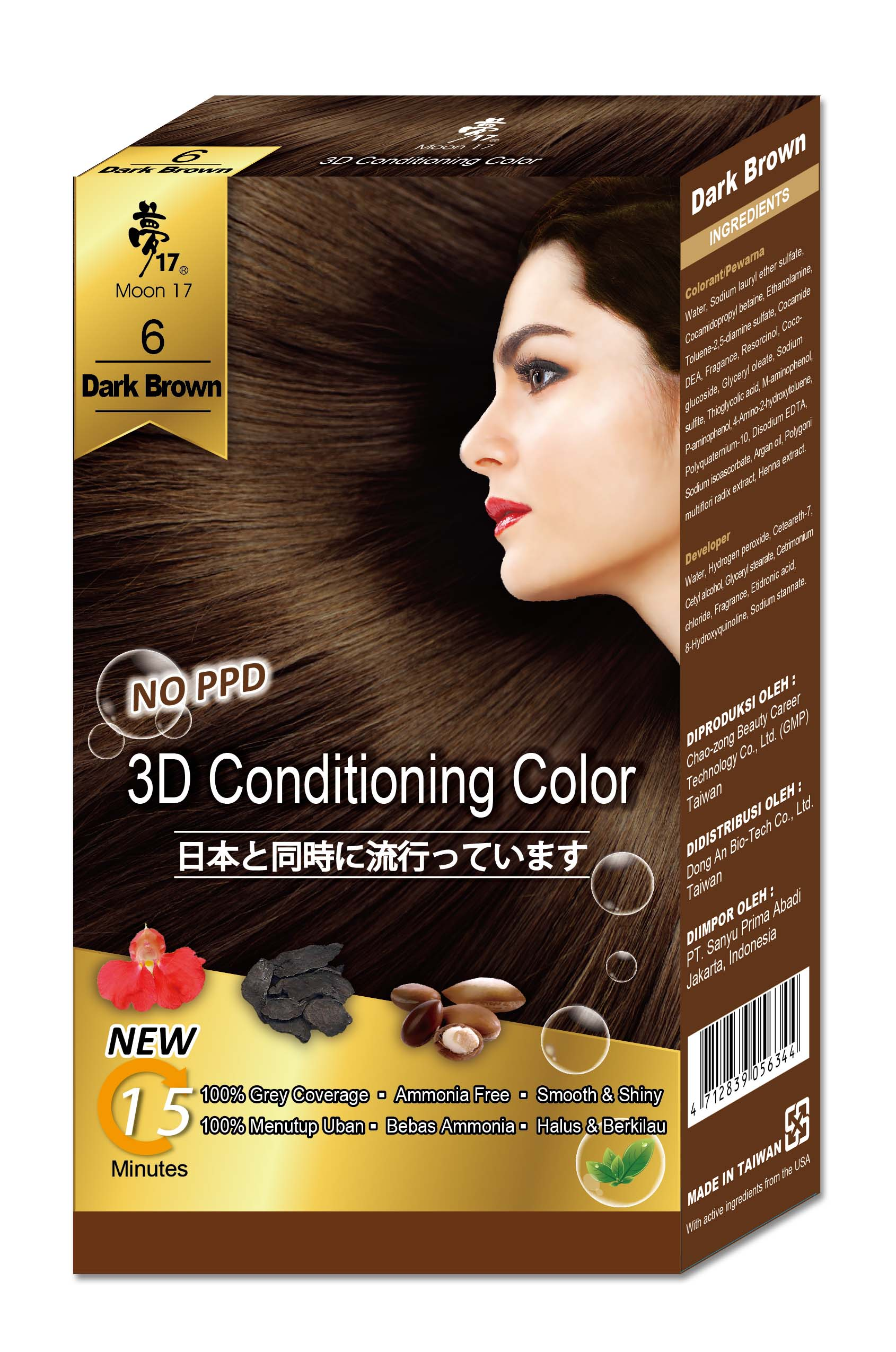 Taiwan Hair Dye Color 3d Conditioning Color Light Brown