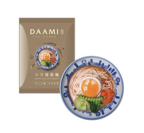 Taiwan Dan Dan noodles