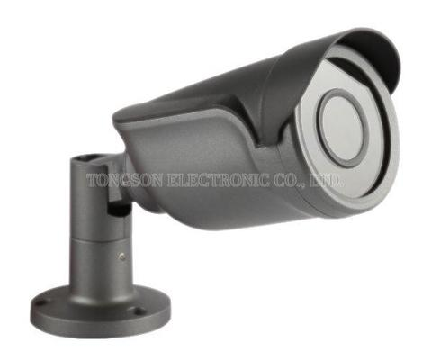 1080P Outdoor Waterproof Varifocal IR Camera