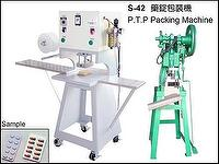 P. T. P. Packaging Machine