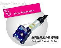 3D Color Lifting Beauty System