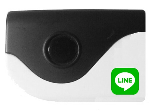 LineBox - LINE Gateway with PSTN support for PBX & Phone