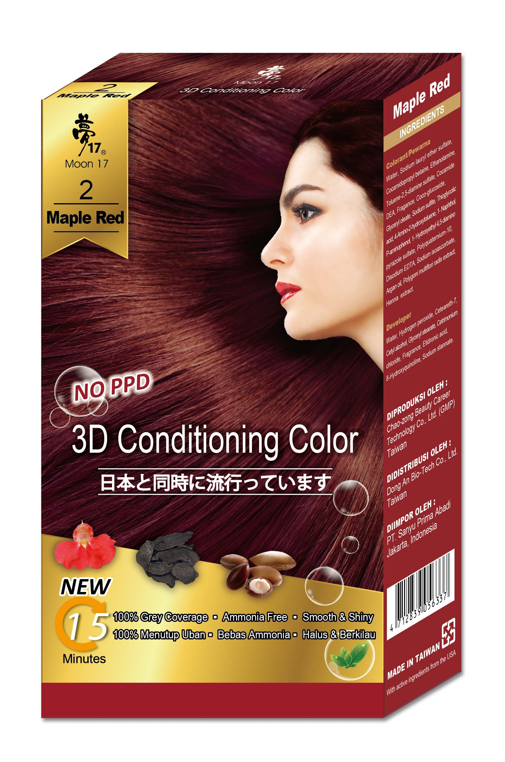 Professional Hair Color Products,Bubble Hair Color Supplier- DONG AN