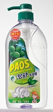 PAOS dishwashing liquid