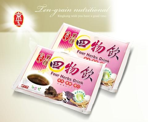 【King Kung】Four Herbs Drink (13g x 3 packs)
