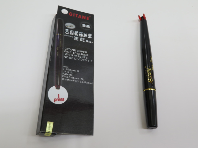 Taiwan Super Thin, Press Liquid Eyeliner Pen with multi