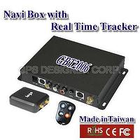 Fixed Navigation, External GPS box with GSM/GPS Tracking System + Car alarm